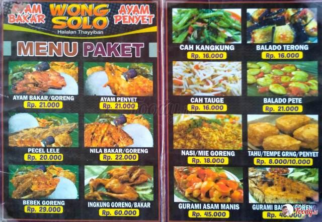 Harga Menu Ayam Bakar Wong Solo via foody