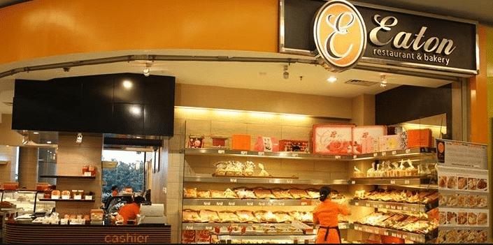 Harga Menu Eaton Bakery Terbaru