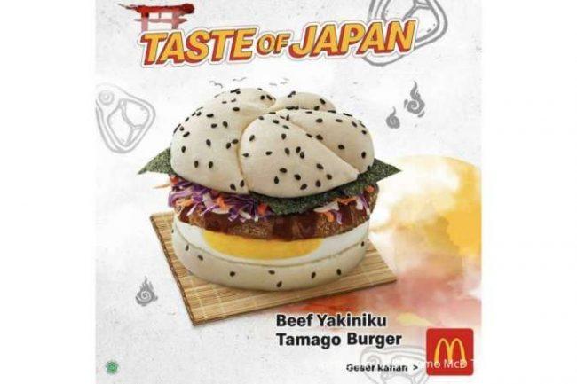 Beef Yakiniku Tamago Burger
