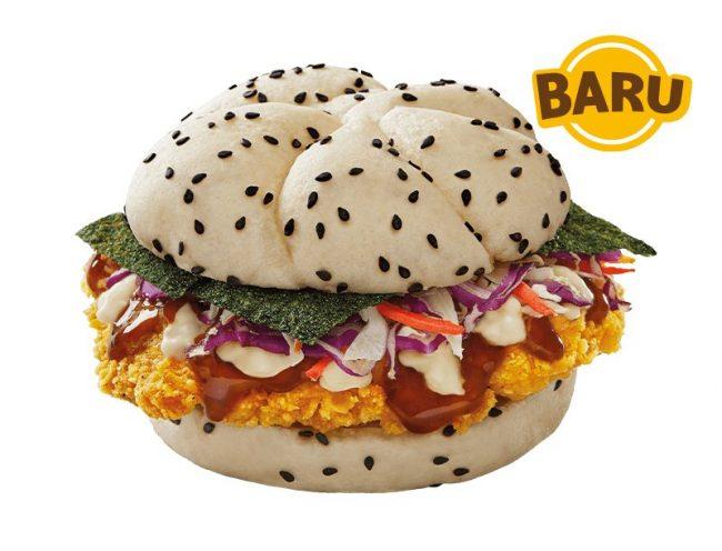 McSpicy Yakiniku Burger