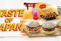 Taste of Japan McDonald's
